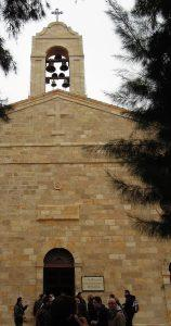 St George's church, Madaba, Jordan