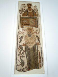 Christian tombstone, Bardo Museum, Tunis, Tunisia