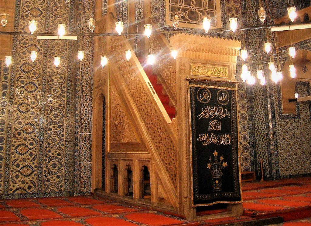Interior of the Rustem Pasha mosque, Istanbul